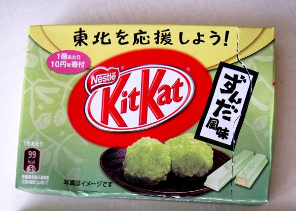 http://michirukaioh.free.fr/taistoietmange/JaponSept2011/kitkat-zunda.jpg