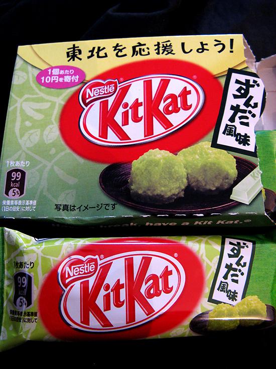 http://michirukaioh.free.fr/taistoietmange/JaponSept2011/kitkat-zunda2.jpg