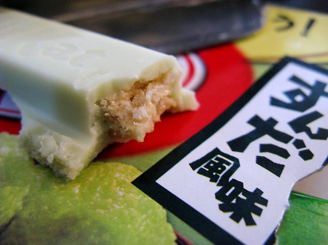 http://michirukaioh.free.fr/taistoietmange/JaponSept2011/kitkat-zunda3.jpg