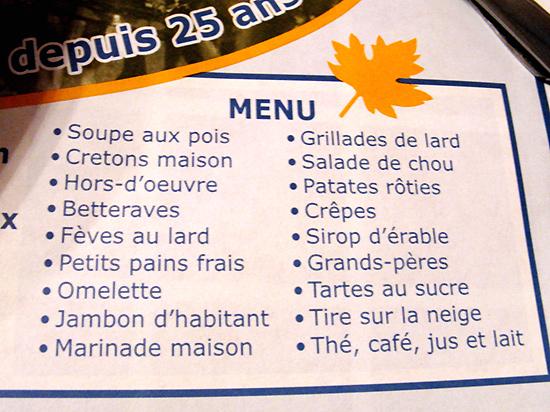 http://michirukaioh.free.fr/taistoietmange/Montreal-cabanasuc/cabanasuc-menu.jpg